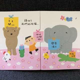 Pop-up Chinese Birthday Card