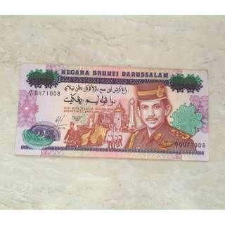 Brunei $25.00 (1992)