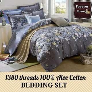 Forever Home床上用品直銷, $120起購買全新升級蘆薈棉1380針床單寢具套裝, 一套包括(床笠, 被套, 枕套) - 款式A4