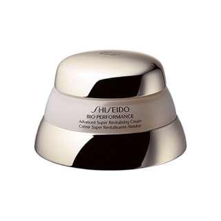 Shiseido Bio-Performance Advanced Super Revitalising Cream (75ml)