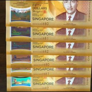 $50 x6pc Singapore CIA Notes
