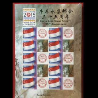 Singapore Kreta Ayer stamp society Mystamp sheet
