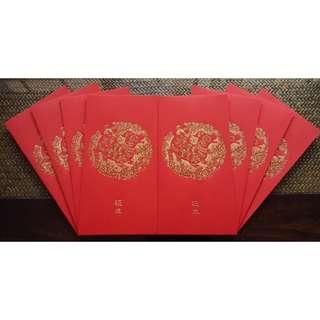 8 pcs Standard Chartered Bank ( SCB ) 2018 Red Packet / Ang Bao Pow Pao Pau