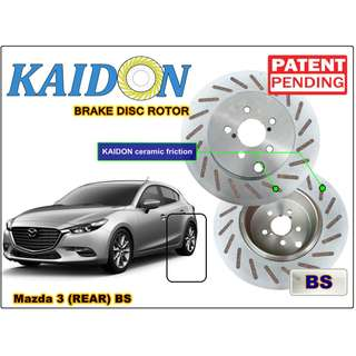 "Mazda 3 brake disc rotor KAIDON (REAR) type ""BS"" / ""RS"" spec"