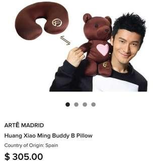 全新🐻🐻ARTĒ MADRID 黃曉明「珍愛Buddy B」頭枕(1件)(建議零售價:$305)+ 禮券