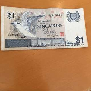 1982 Old Singapore One Dollar Note