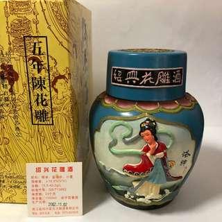 2002年紹興花雕酒 五年陳花雕1000ml