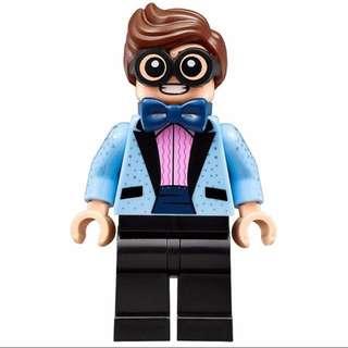 Lego Dick Grayson Batman Movie Series 70908 71017