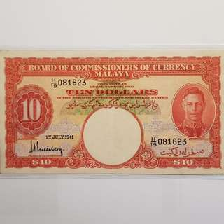Currency - Rare Collection (Board of Commissioners of Currency Malaya 1st July 1941, H19-081623)