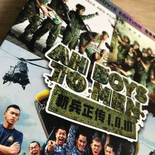 Ah Boys To Men COMPLETE MOVIE EDITION!!