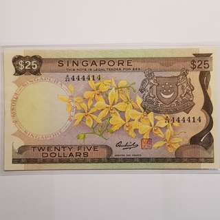 Currency - Rare Collection (Singapore $25 Orchid Note, 1960's) A44-444414