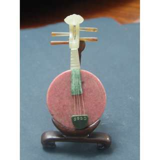 Miniature Jade Chinese Musical Instrument 8 cm long