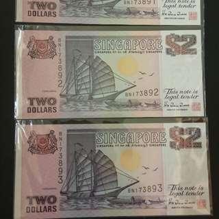 Singapore Purple Ship $2~Prefix BN(2PCs run)
