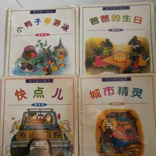 Nursery chinese books