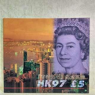 香港九七記念英鎊