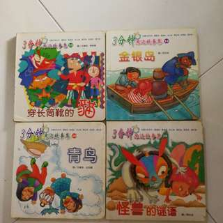 Bedtime Chinese story booka