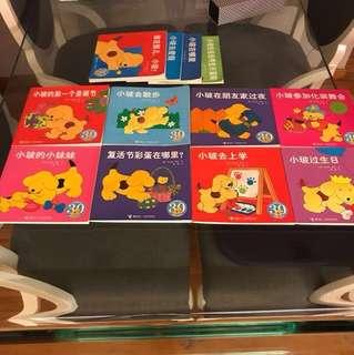 小玻 Spot Bilingual(English and Chinese) Books Bundle - 8 Brand New +4 Used Books