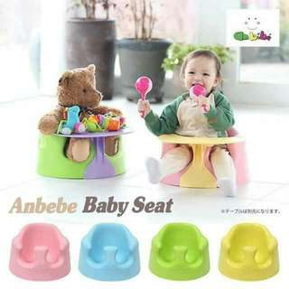 Anbebe Baby Seat