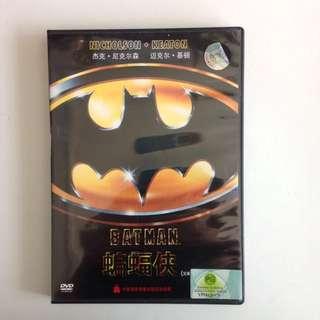 Batman movie DVD
