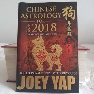 Chinese Astrology for 2018 by Joey Yap