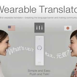 ili ENG ~ JPN travel translator