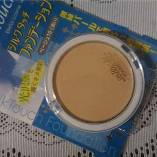 Beige Foundation from Japan!!!