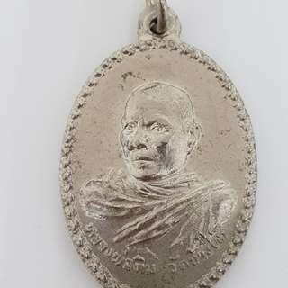 Rian Archan Tim เหรียญอาจารย์ทิม
