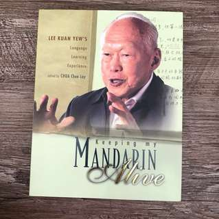 Keeping my Mandarin Alive LKY Book with CD