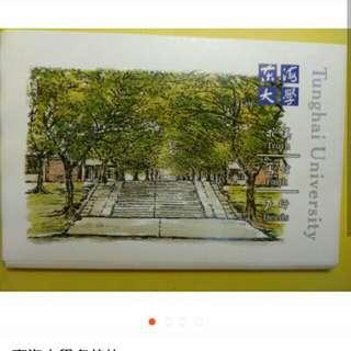 🚚 東海大學明信片