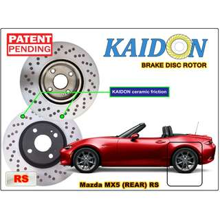 "Mazda MX5 brake disc rotor KAIDON (REAR) type ""BS"" / ""RS"" spec"