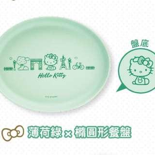 🚚 711 Hello Kitty XLe Creuset法國風造型餐盤