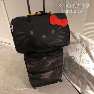 🇯🇵三麗鷗獨家!!! 過年旅行必備Hello kitty 旅行加裝袋 可掛行李桿 私心大推🧡🧡🧡🤣附收納袋