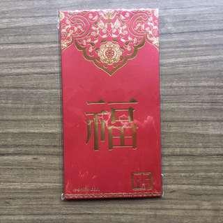 RS red packet / Ang Bao