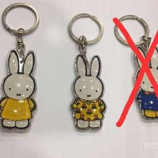 (包郵)Miffy key chain