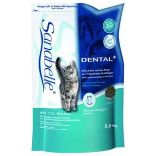 Sanabelle Dental Cat Food 2kg $35 / 10kg $110