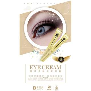 Wowo Collagen Peptide Massager Eye Cream