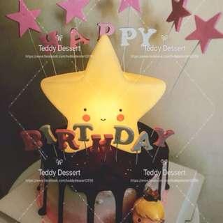 造型蛋糕 星星燈