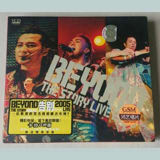 VCD: Beyond The Story Live 2005