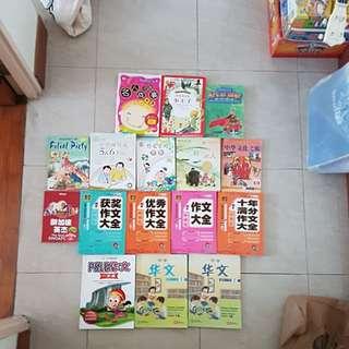Chinese Books Set