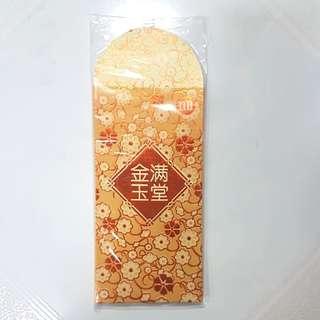 Ang Bao Red Packet