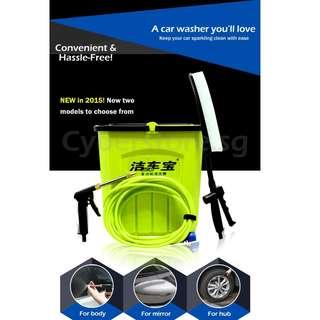Jie Che Bao Portable Car washer