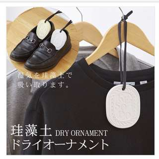 🇯🇵精品跟潮濕講拜拜 💥好用💥日本珪藻土衣櫃、鞋櫃、鞋子啱用✌🏻