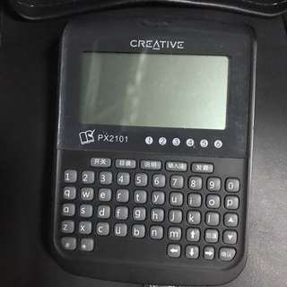 Chinese black electronic dictionary (CREATIVE)