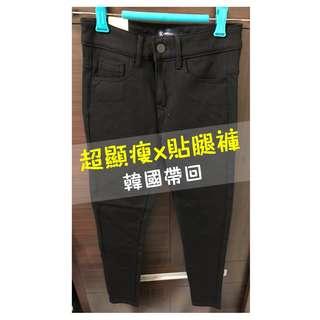 全新 韓國帶回 黑色單扣 彈性修身顯瘦萊卡貼腿黑褲 (shin kiki ies 圈 1025 lynn tenny)