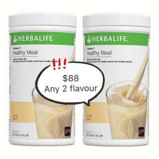 Herbalife new year package