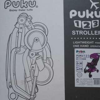 Puku purple stroller