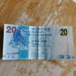 年渣打銀行20元BW188886 (流通品相)