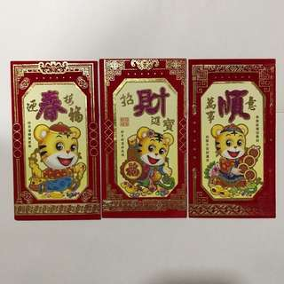 Red Packets (Fabric Material)