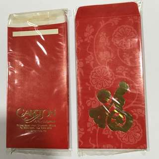 Carlton Hotel Red Packets