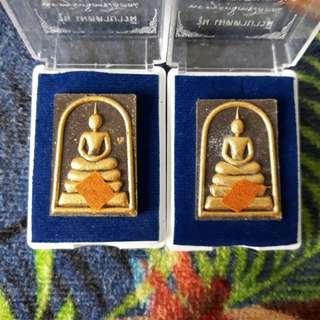Wat Jaeng Lp Pong Somdej Be2557